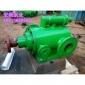 �r青螺�U泵�S-�嬷�3G90X2-46型保�芈�U泵��r