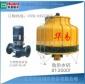 �A易� ���r廉供��冷�s水塔、冷�s塔、水塔、�_�乘�泵、安�b水管工程�岜�C�M�S家直�N