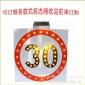 �V�|深圳太�能安全警示�酥�led交通安全警示�酥九粕��a�g迎前�碛���r格