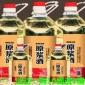 白酒批�l�F州茅�_���Z食高粱酒水原�{酒�u香型53度低�r桶�b基酒