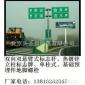 北京高速交通安全�酥九啤�峤���\立柱�U�r格
