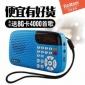 Rolton/�吠�W105素材版插卡音箱迷你小音�收音�C老人���C
