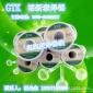 �V�|深圳供��高�度高品�|有�U免洗焊�a�足63度�a�63%�a含量高�a��r格